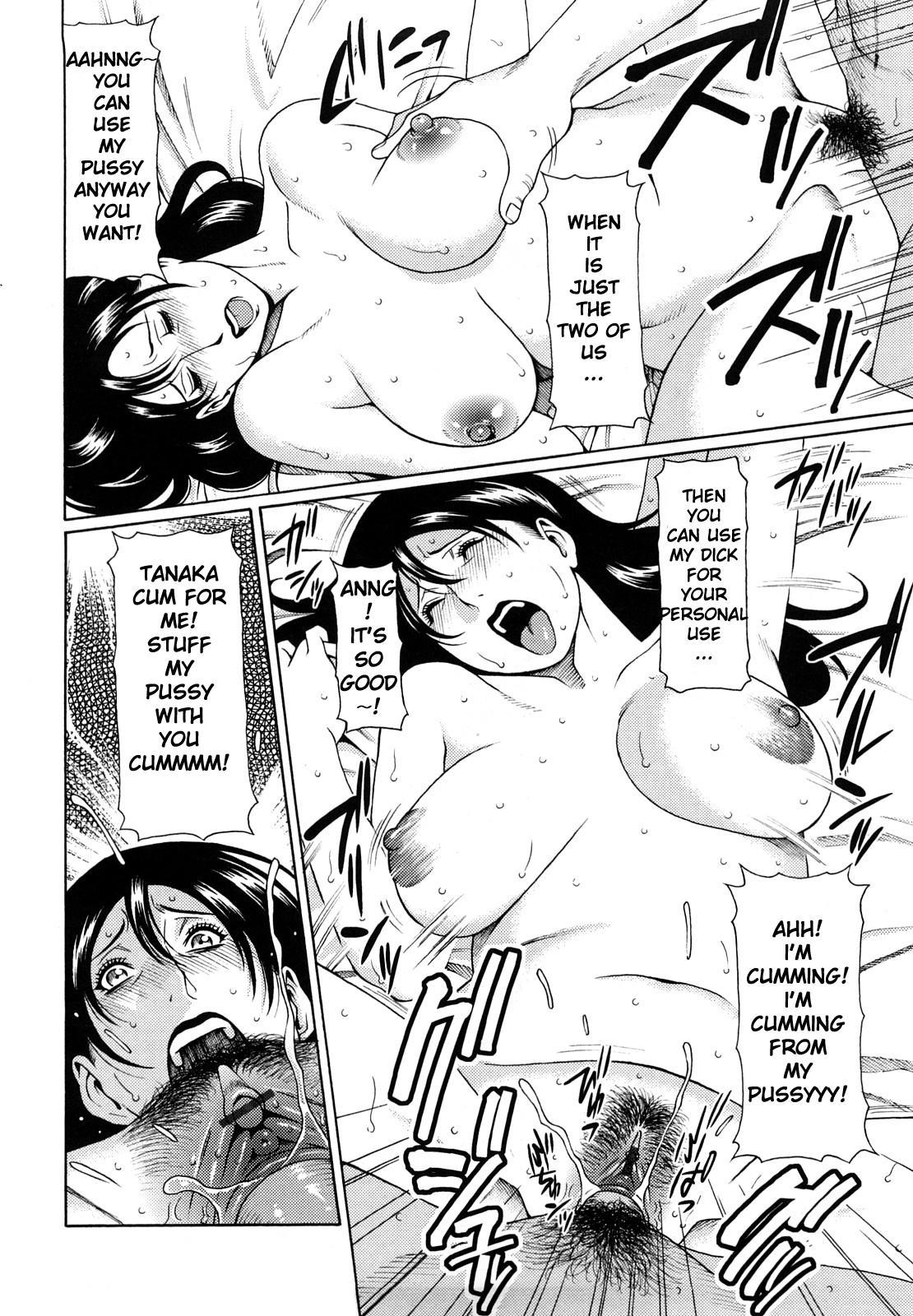 Shiroi Kao to Akai Kao 15