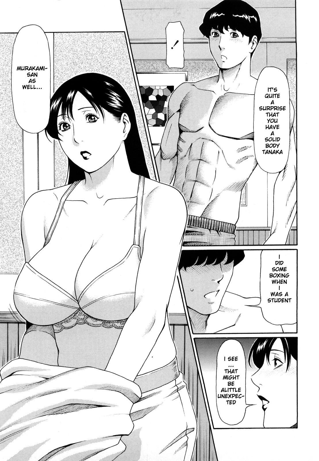 Shiroi Kao to Akai Kao 4