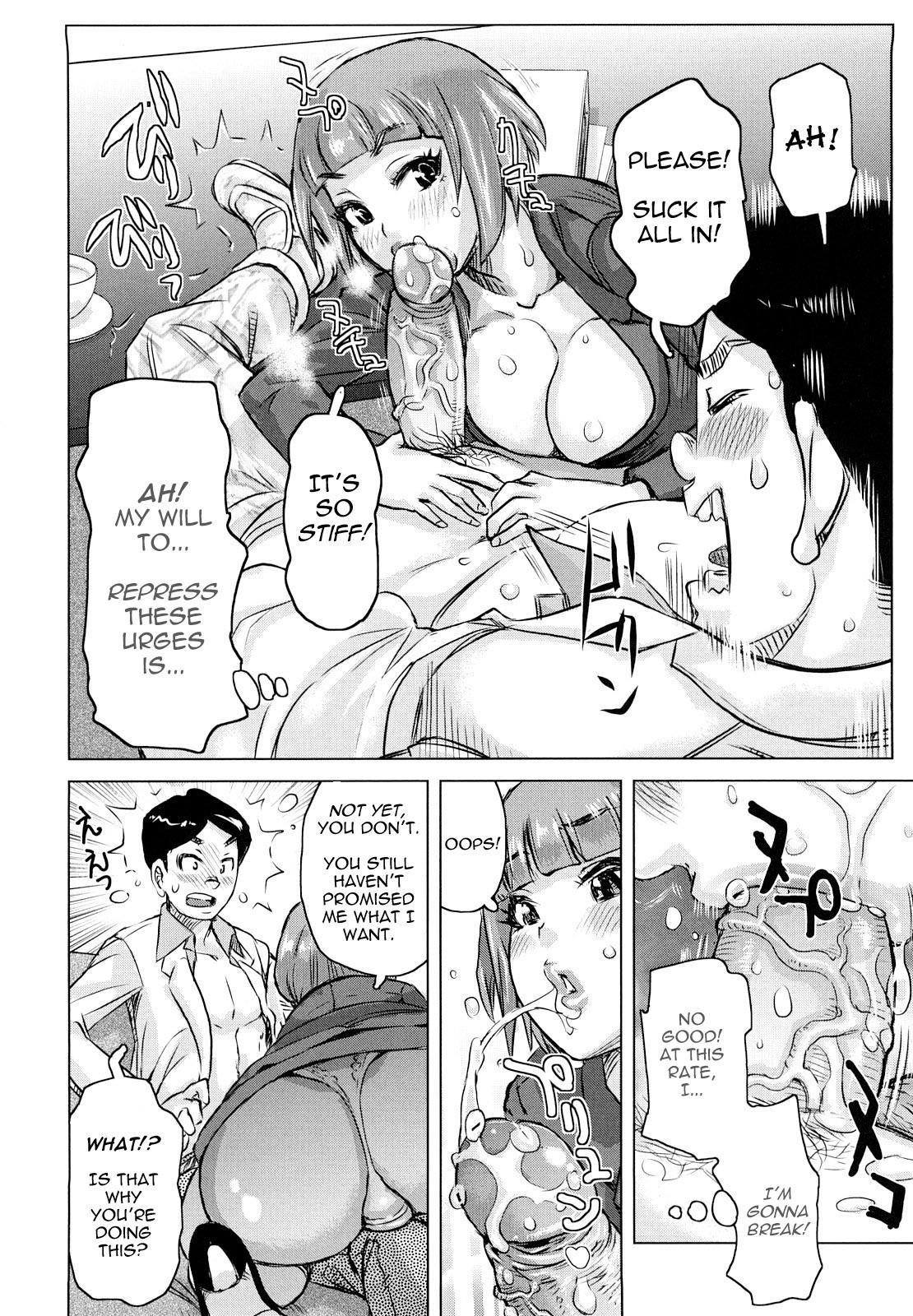 Chijo Wakusei | Planet of the Lewd Woman 129