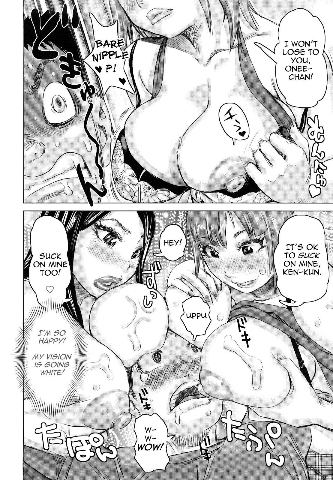 Chijo Wakusei | Planet of the Lewd Woman 151