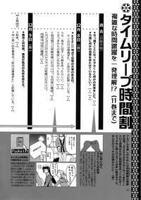 blue snow blue Kaiseki Book Fuuka no Naszo 9