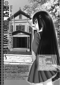 blue snow blue Kaiseki Book Fuuka no Naszo 4