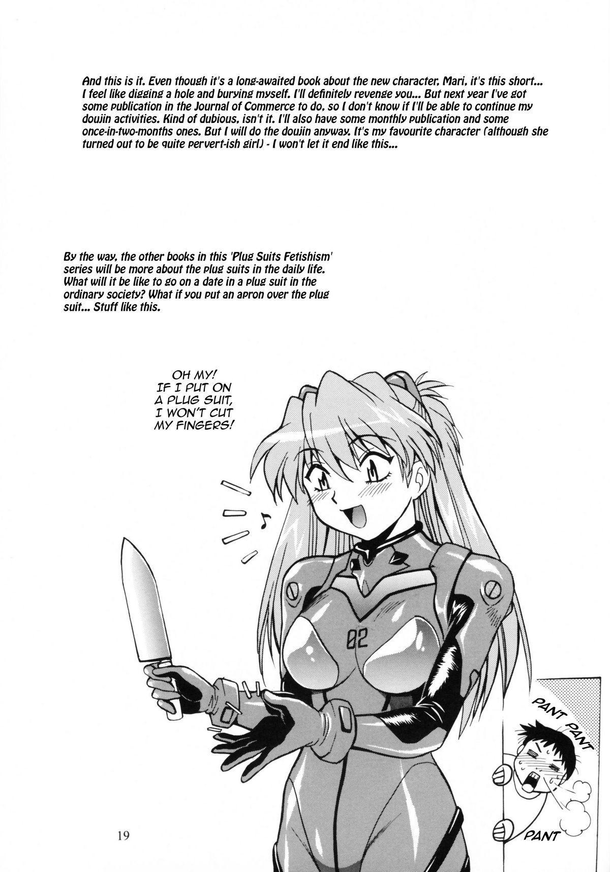 Plug Suit Fetish Vol.7 17