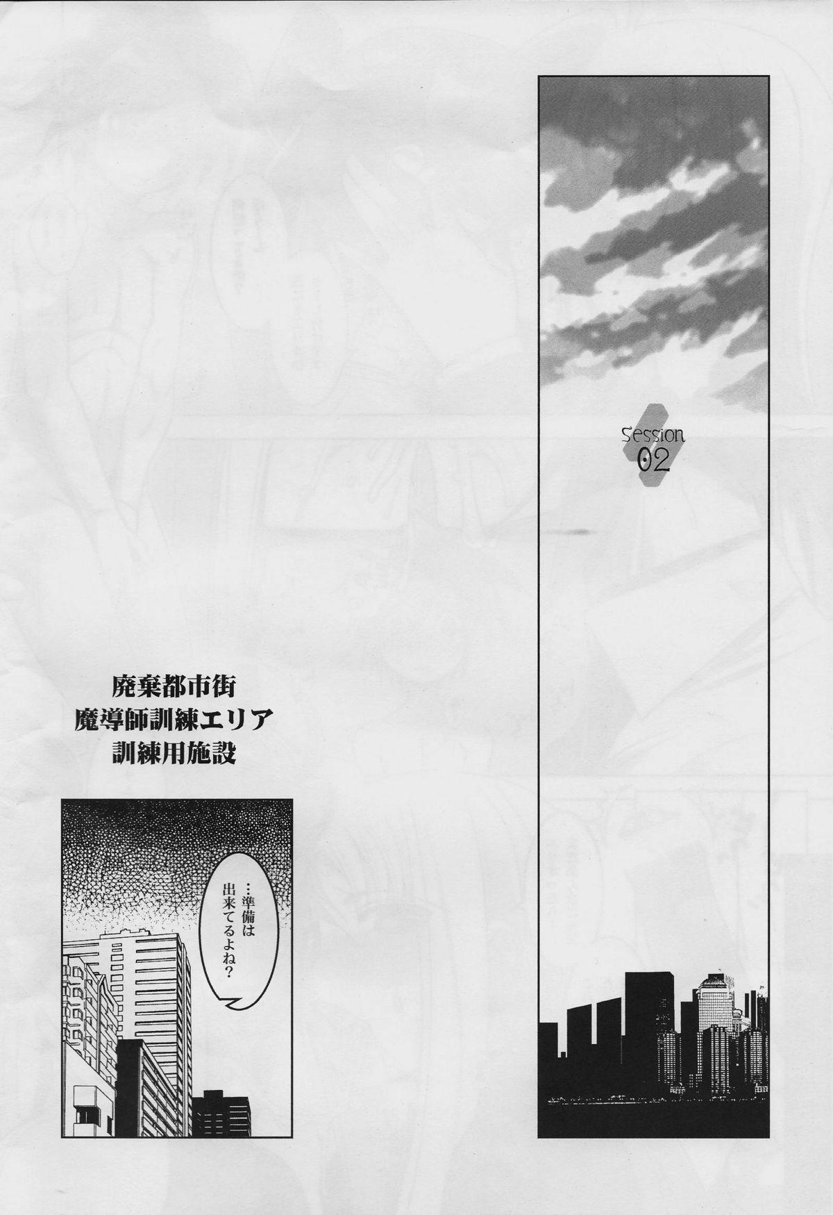(C78) [HGH (HG Chagawa)] PG -PLEATED GUNNER- #21 - Senshi to Senshi to Otokonoko (Mahou Shoujo Lyrical Nanoha) 6