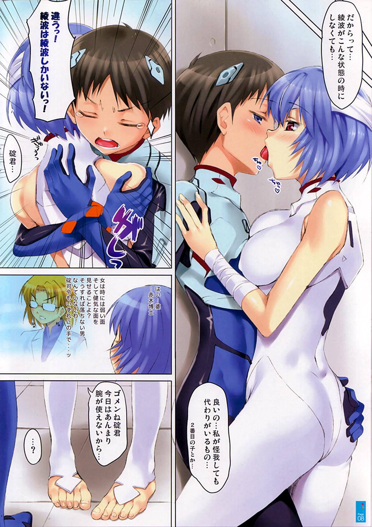 (SC48) [Clesta (Cle Masahiro)] CL-orz: 10.0 - you can (not) advance (Rebuild of Evangelion) [Decensored] 7