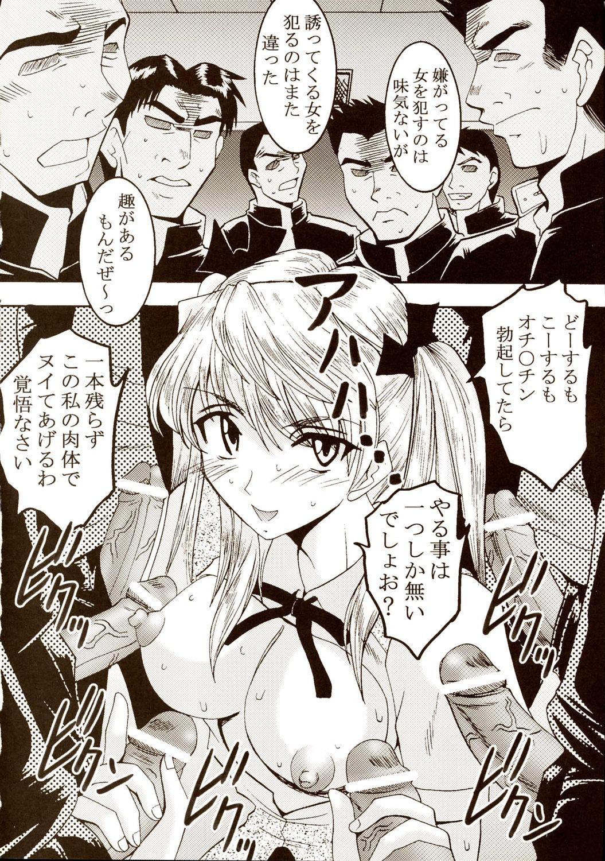 Nakadashi Scramble 6 32