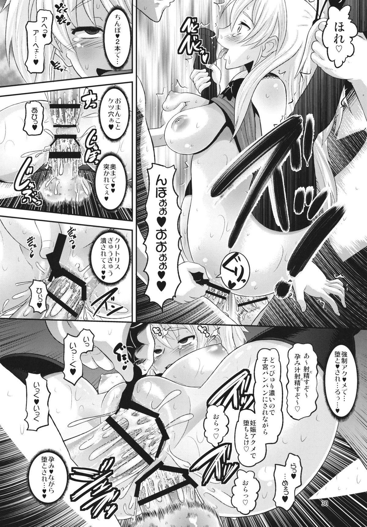 Hibiki Otoshi 28