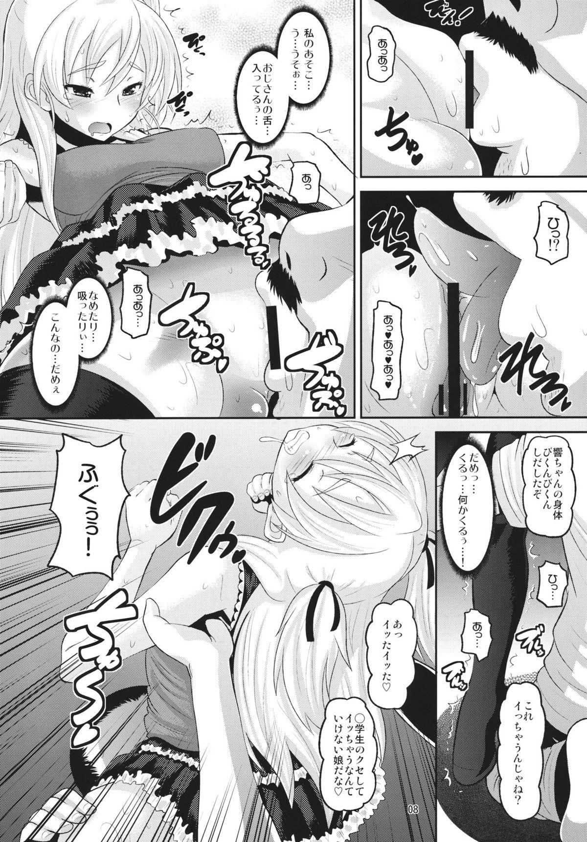 Hibiki Otoshi 6