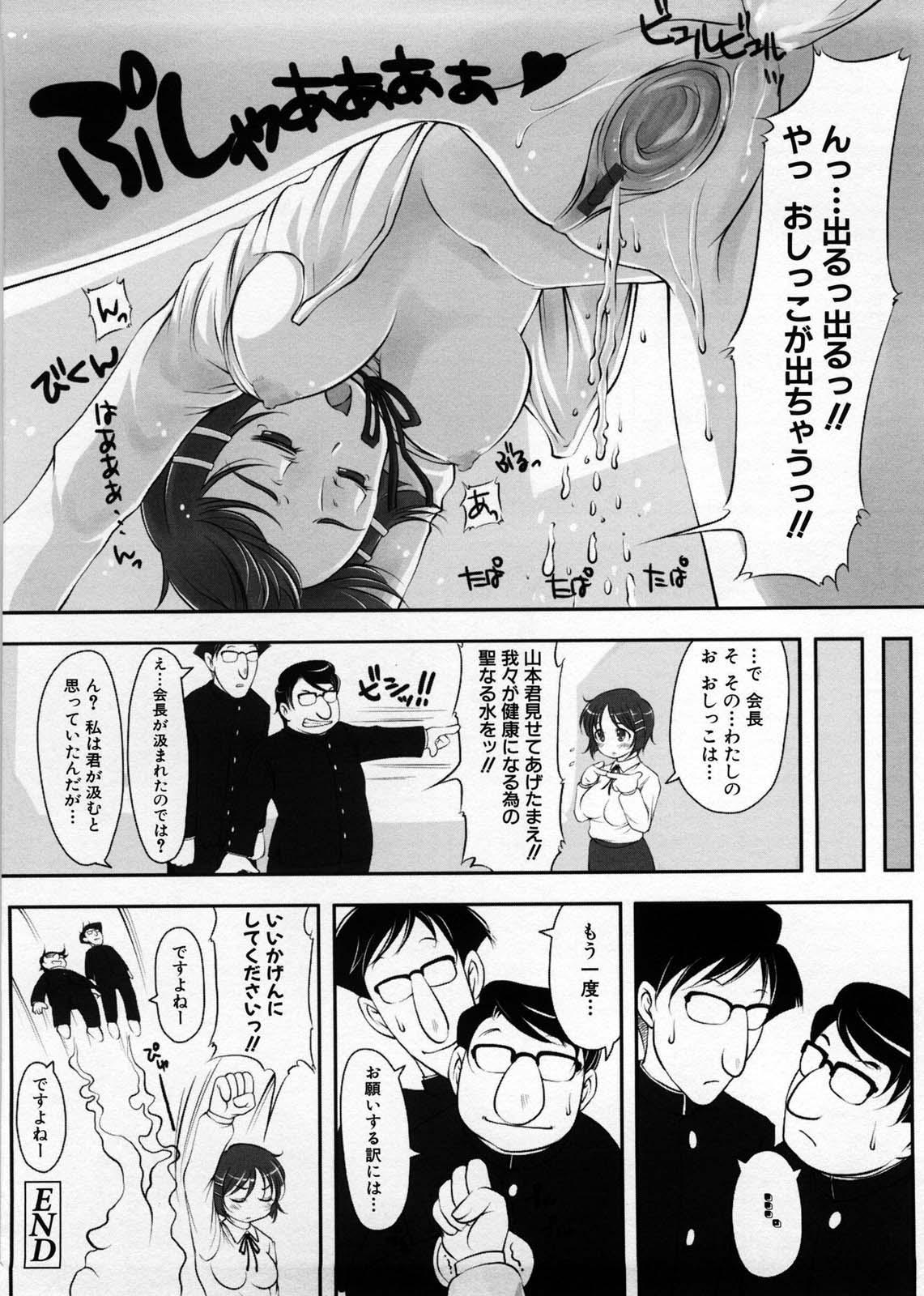Imouto Ijou Hahaoya Miman 180