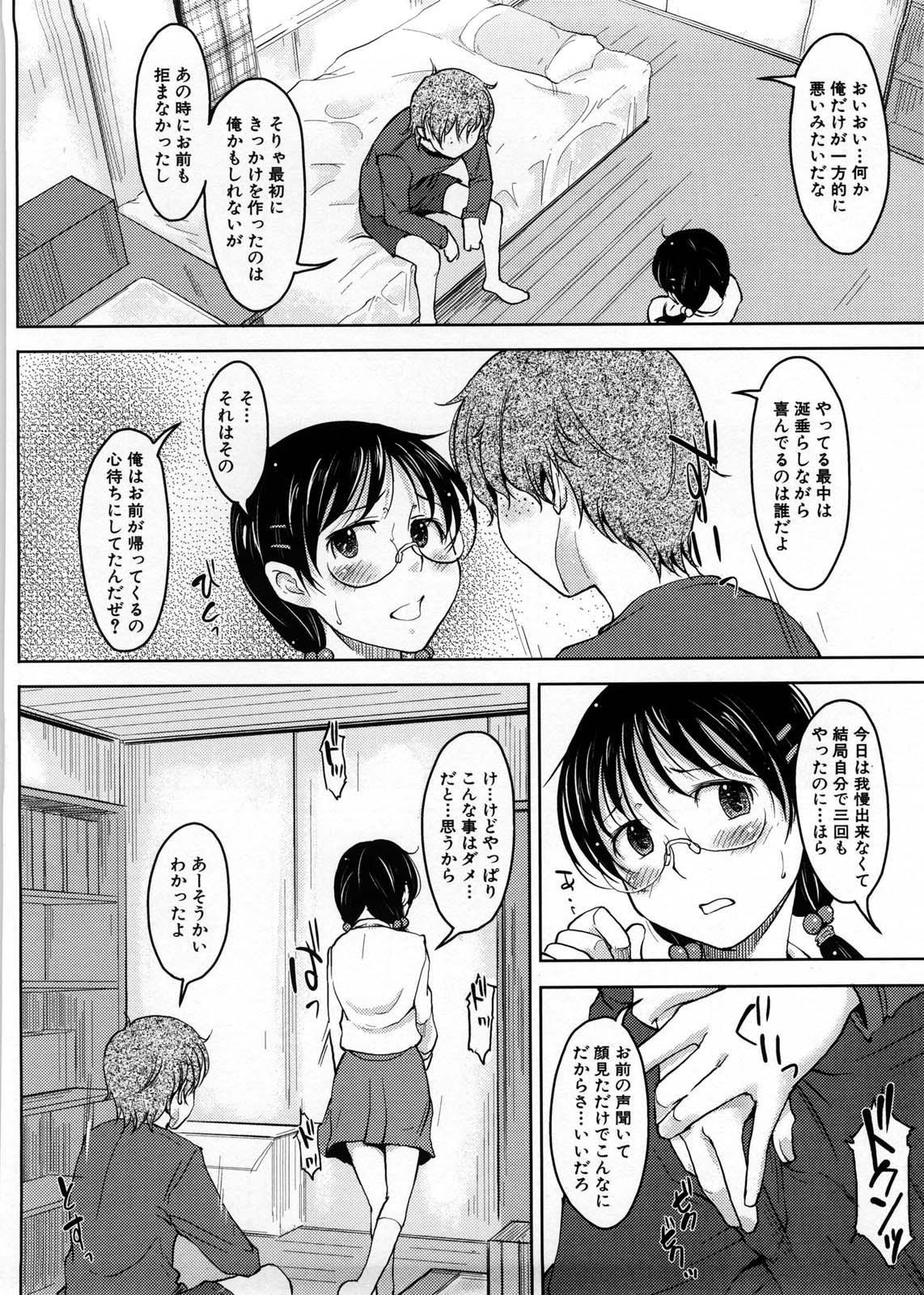 Imouto Ijou Hahaoya Miman 30
