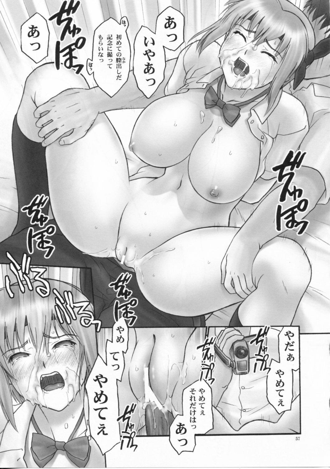 (C72) [Hellabunna (Iruma Kamiri)] REI - slave to the grind - CHAPTER 04: SURGE (Dead or Alive) 55