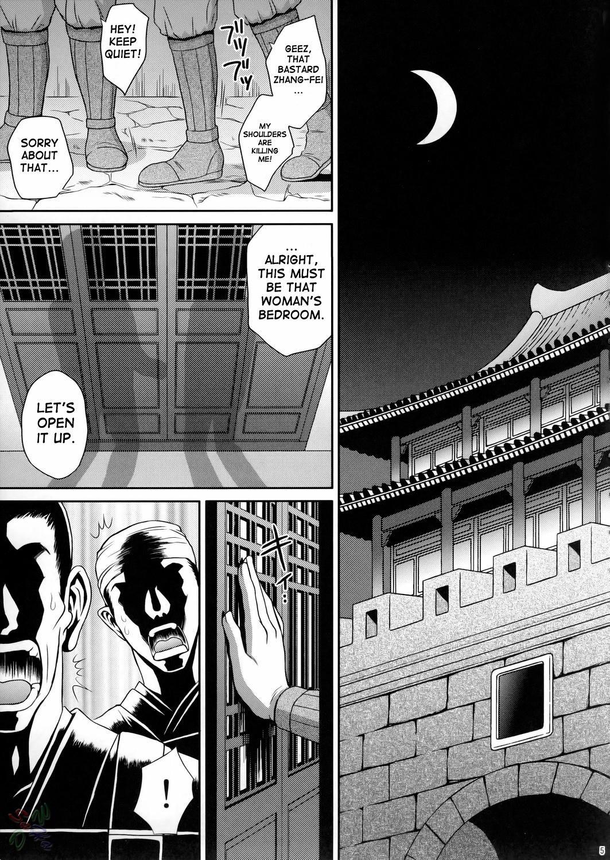 Seisai Muzan | Seisai's Tragedy 4