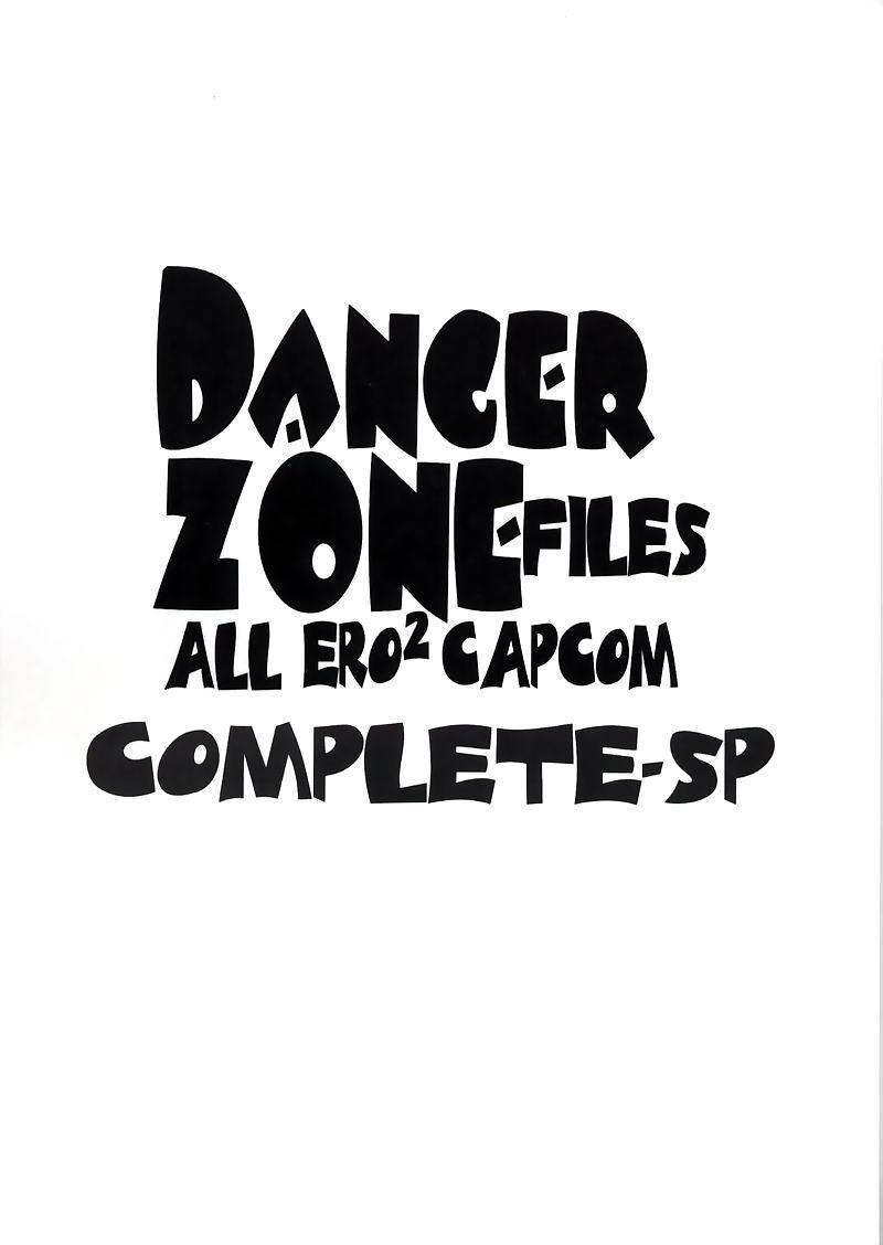 (C59) [TAKOTSUBO CLUB (Gojou Shino)] DANGER ZONE-FILES ALL ERO2 CAPCOM COMPLETE-SP (Various) 0