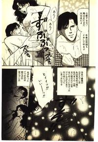 Kinshinsoukan & SM Taiken 1 9