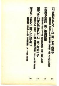 Kinshinsoukan & SM Taiken 1 3