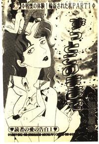 Kinshinsoukan & SM Taiken 1 4