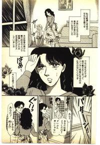 Kinshinsoukan & SM Taiken 1 5