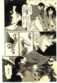 Kinshinsoukan & SM Taiken 1 6