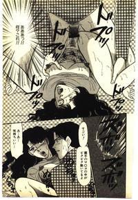 Kinshinsoukan & SM Taiken 1 7