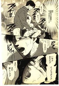 Kinshinsoukan & SM Taiken 1 8