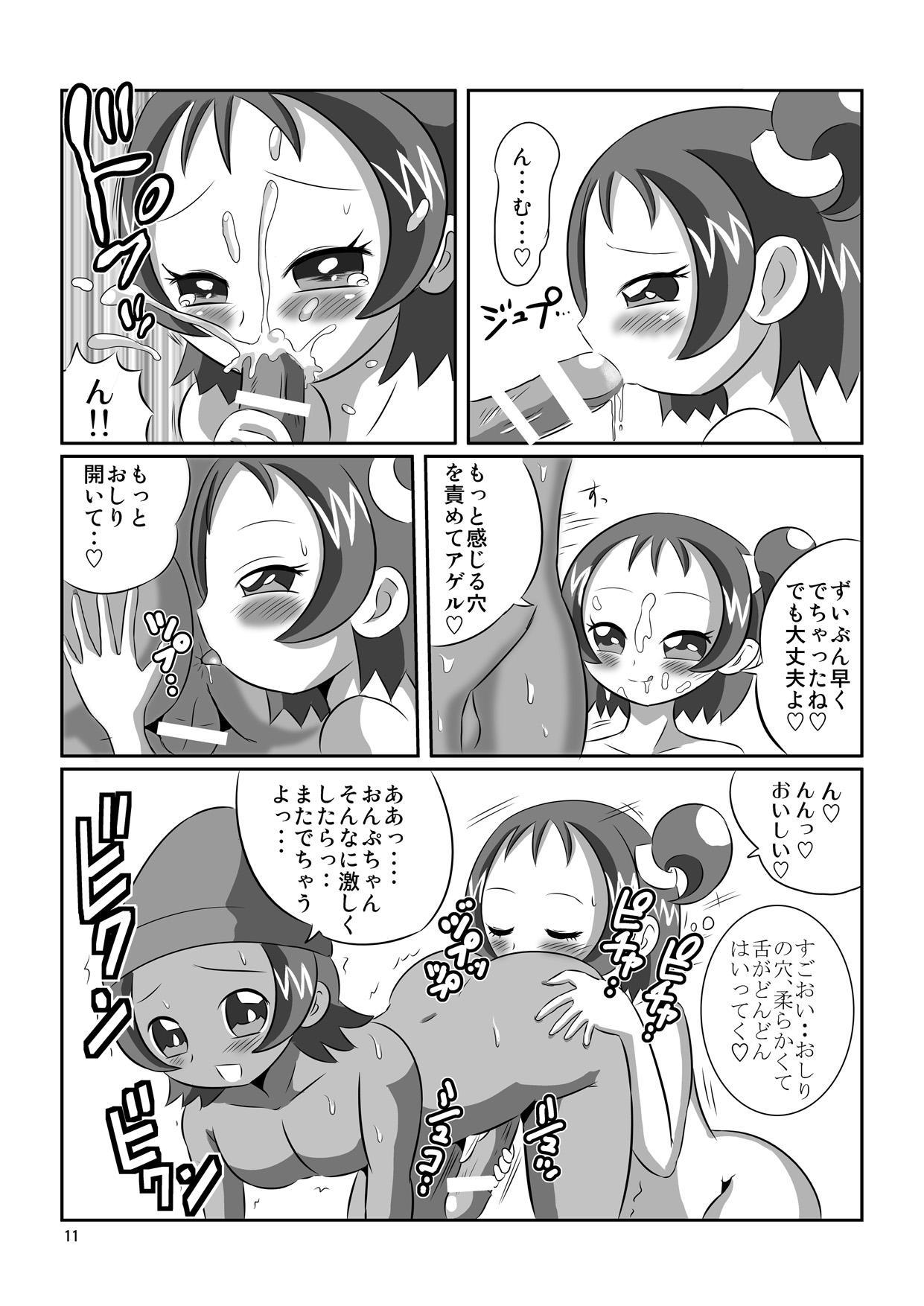 DEEP PURPLE 姦尻編 9