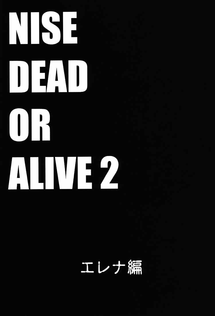 NISE DEAD OR ALIVE 2 5