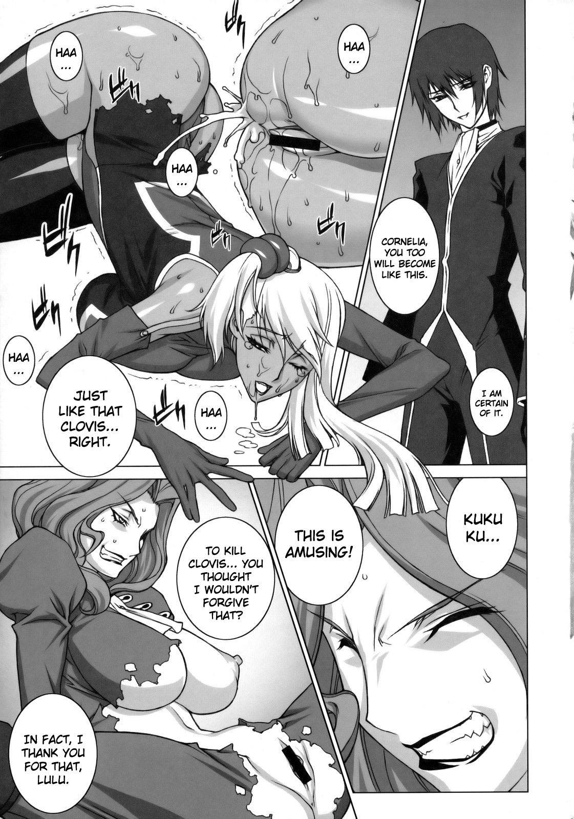 Tsumi to Batsu 11