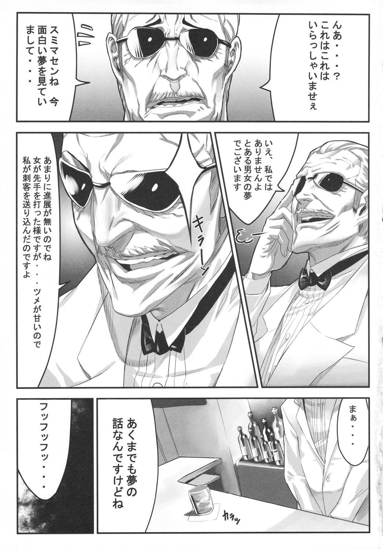 K★C 1