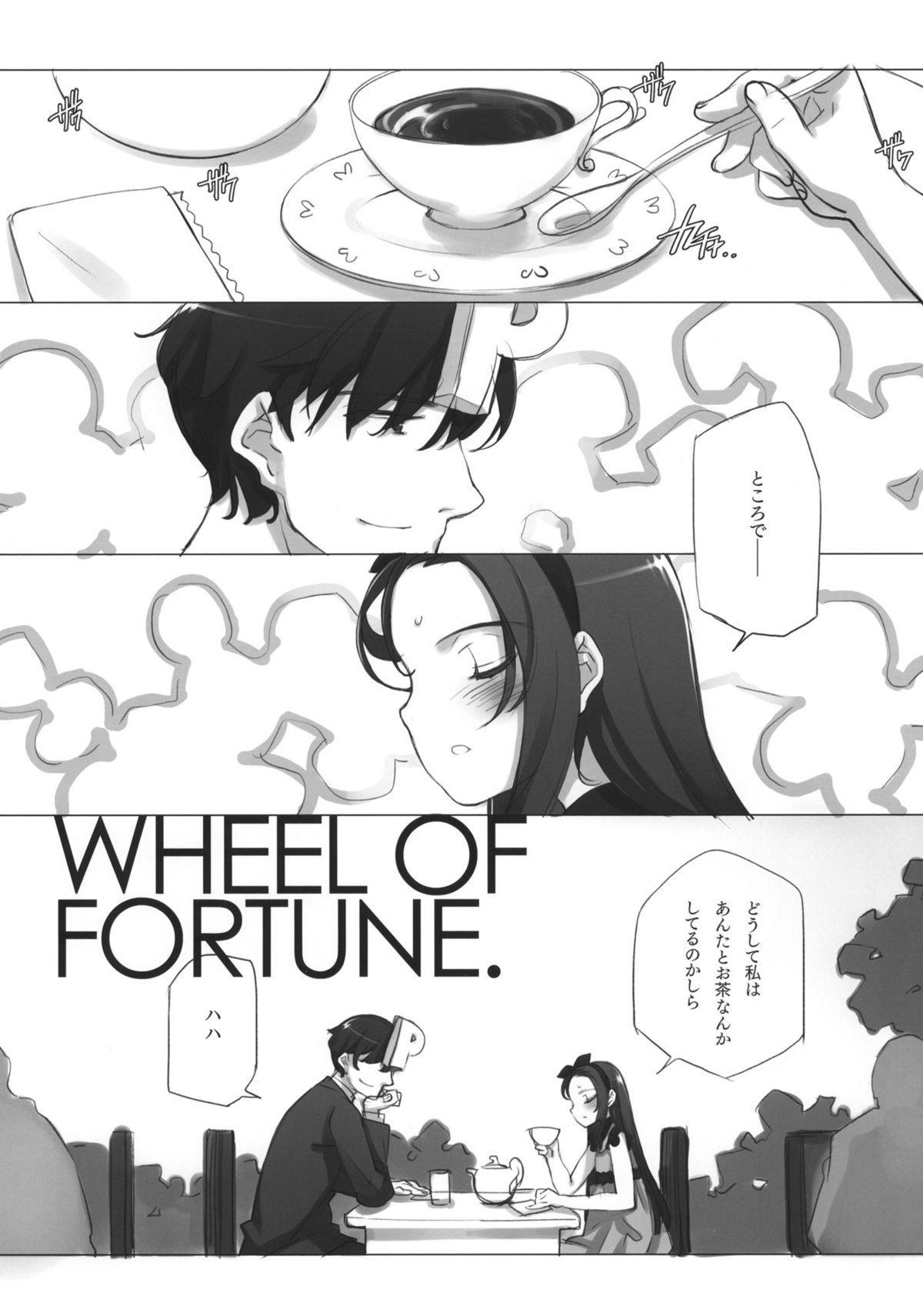 WHEEL OF FORTUNE 6