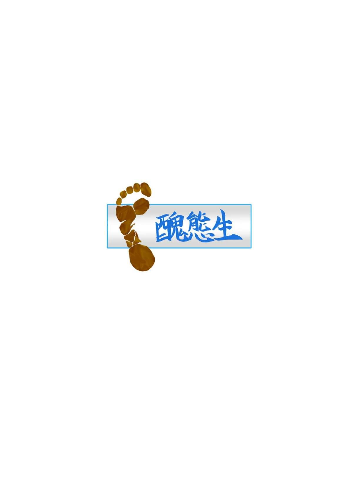 Kami wa Roshutsu Shoujo o Sukui Tamau ka 39