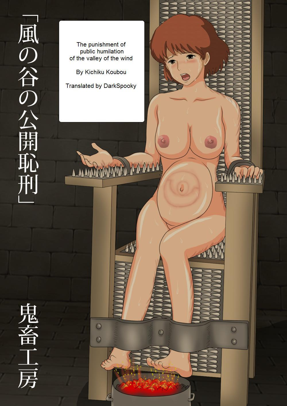 Kaze no Tani no Koukai Chikei | The punishment of public humilation of the valley of the wind 0