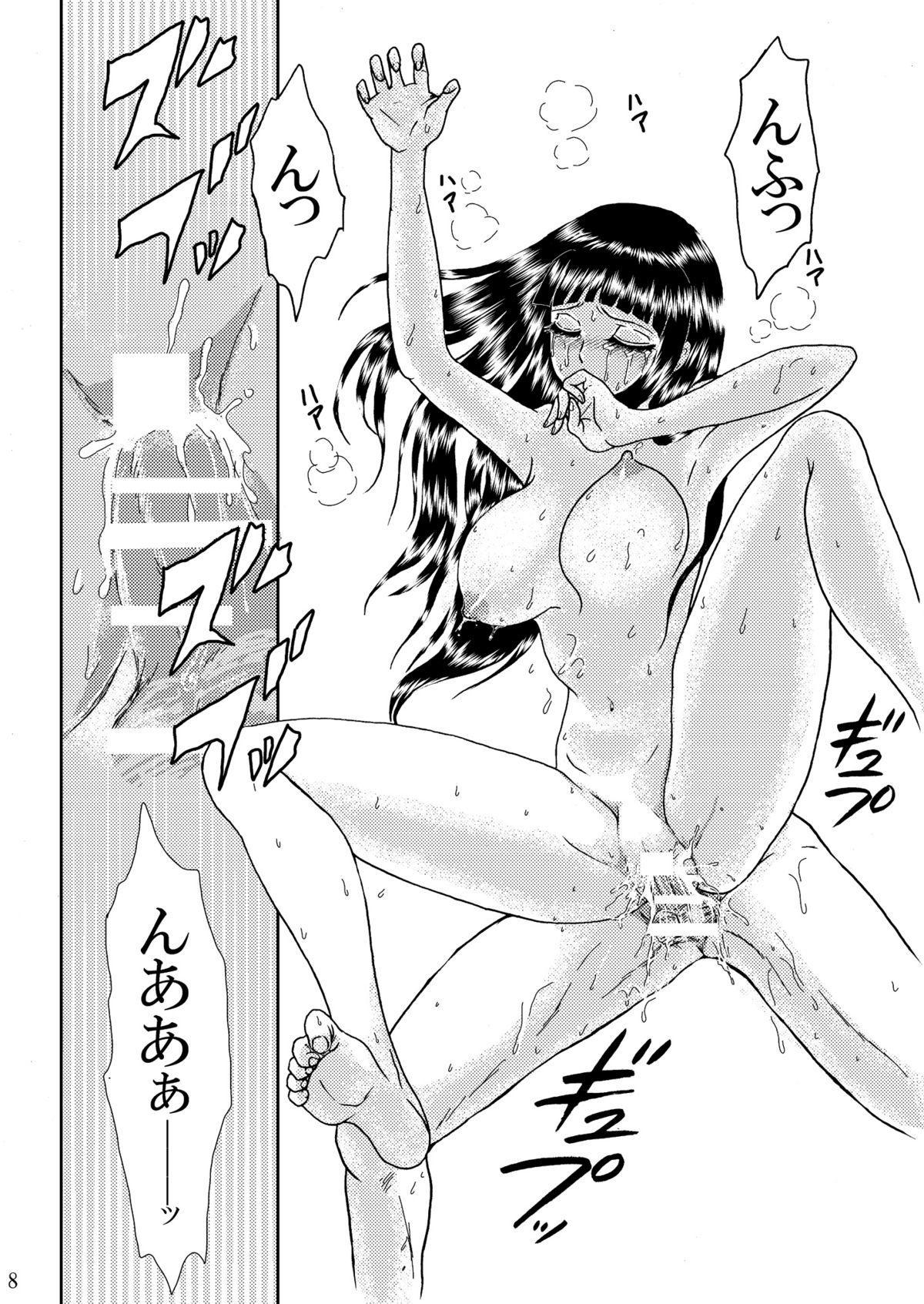 Hi Oku Saishuushou 6