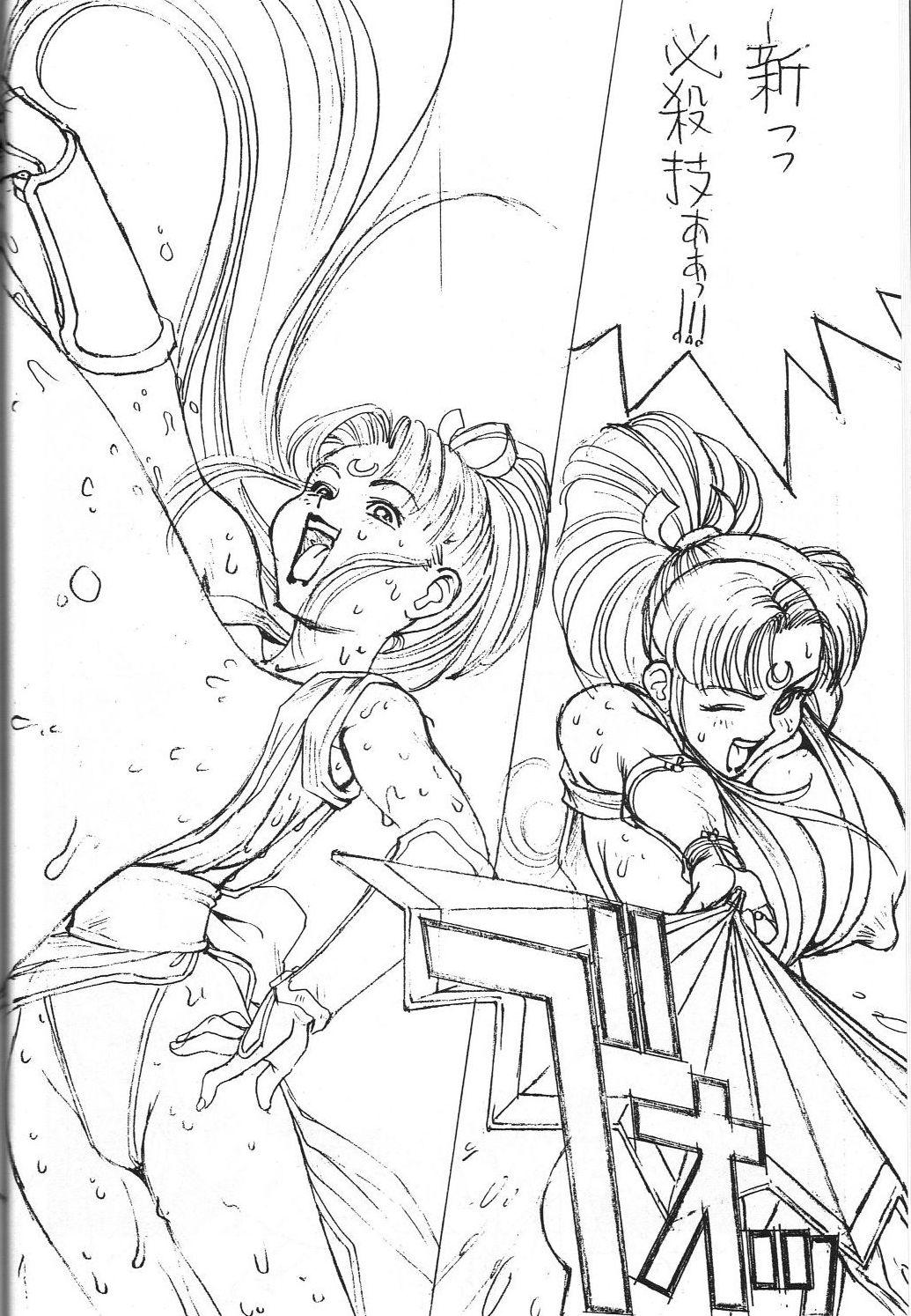 Dengeki Monkey Reppuutai V 42