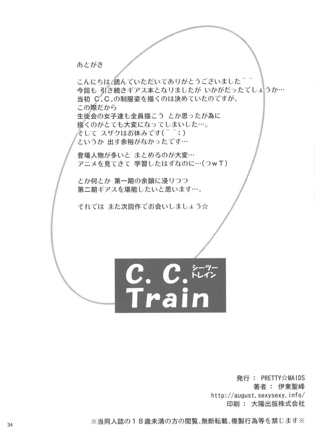 C.C. Train 32