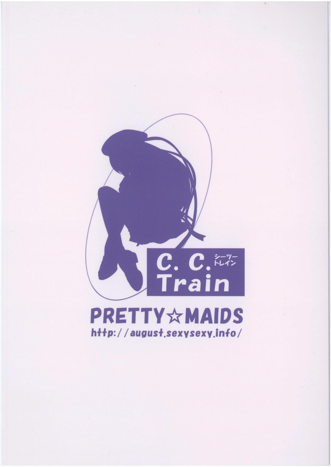 C.C. Train 34