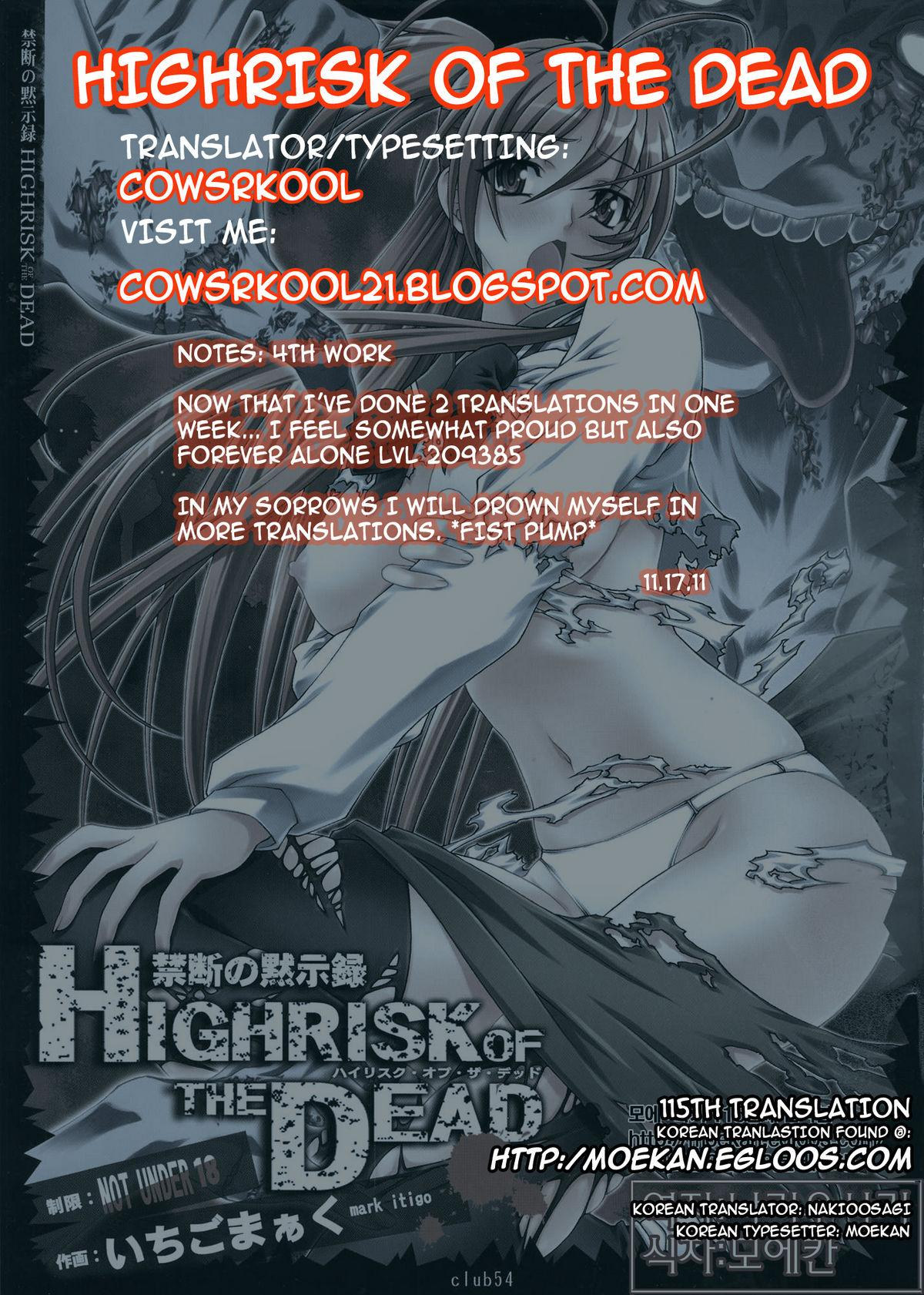HIGHRISK OF THE DEAD 1