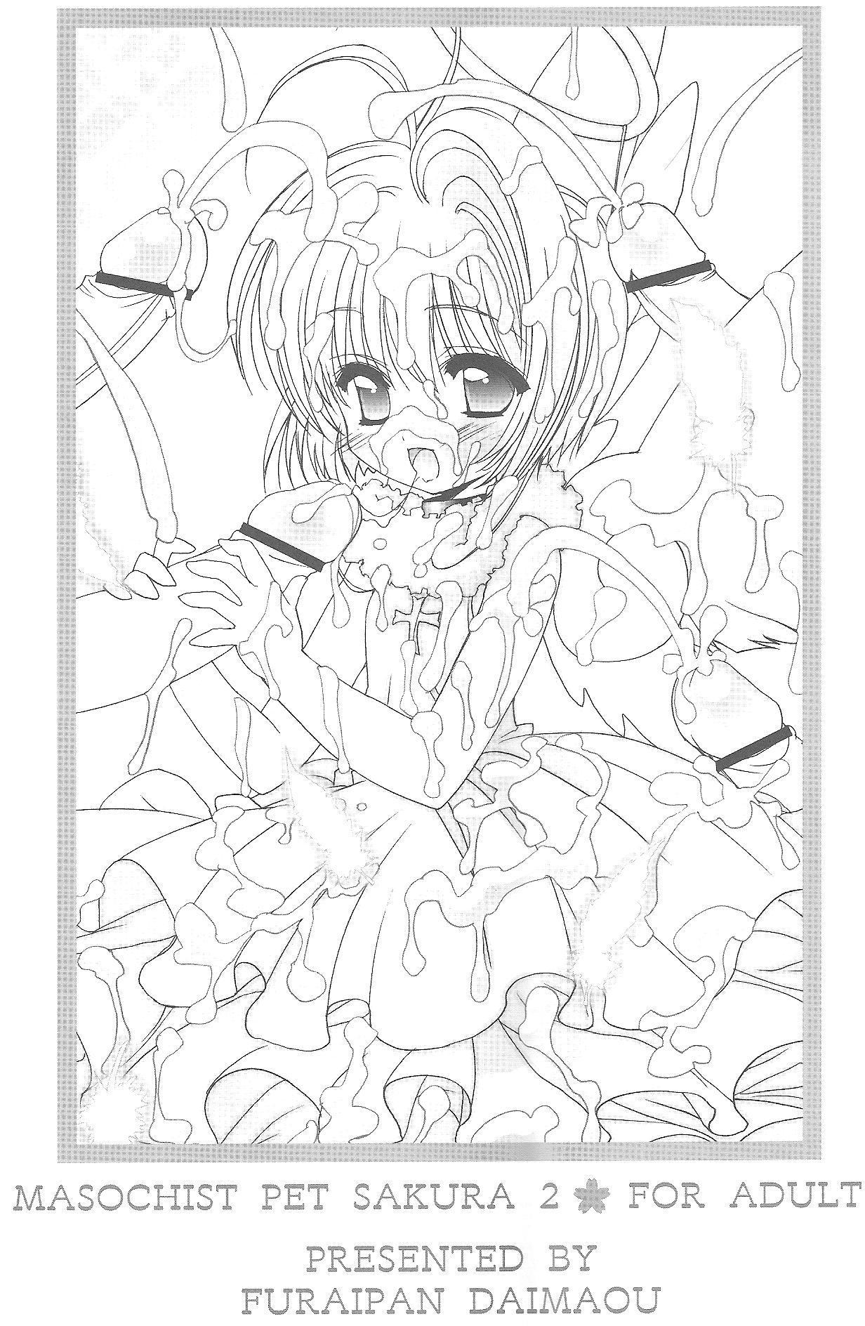Masochist Pet Sakura 2 1