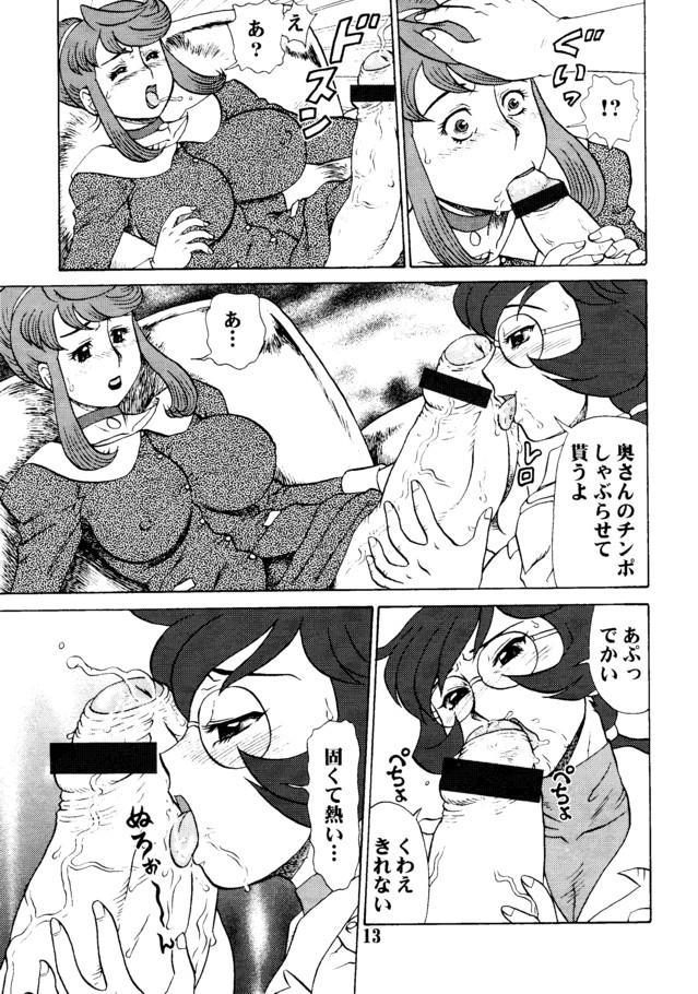 (C68) [AOI (Makita Aoi)] Natsu no Maruchi Bon 2005 + (C70) Maruchi Bon 2006 Natsu 11