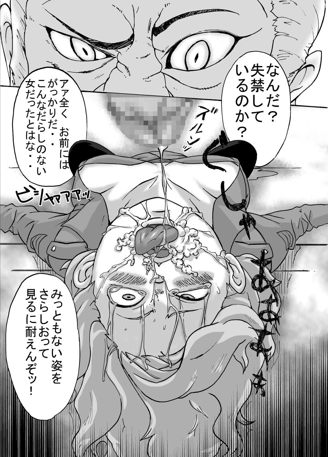 Kemono Human 17