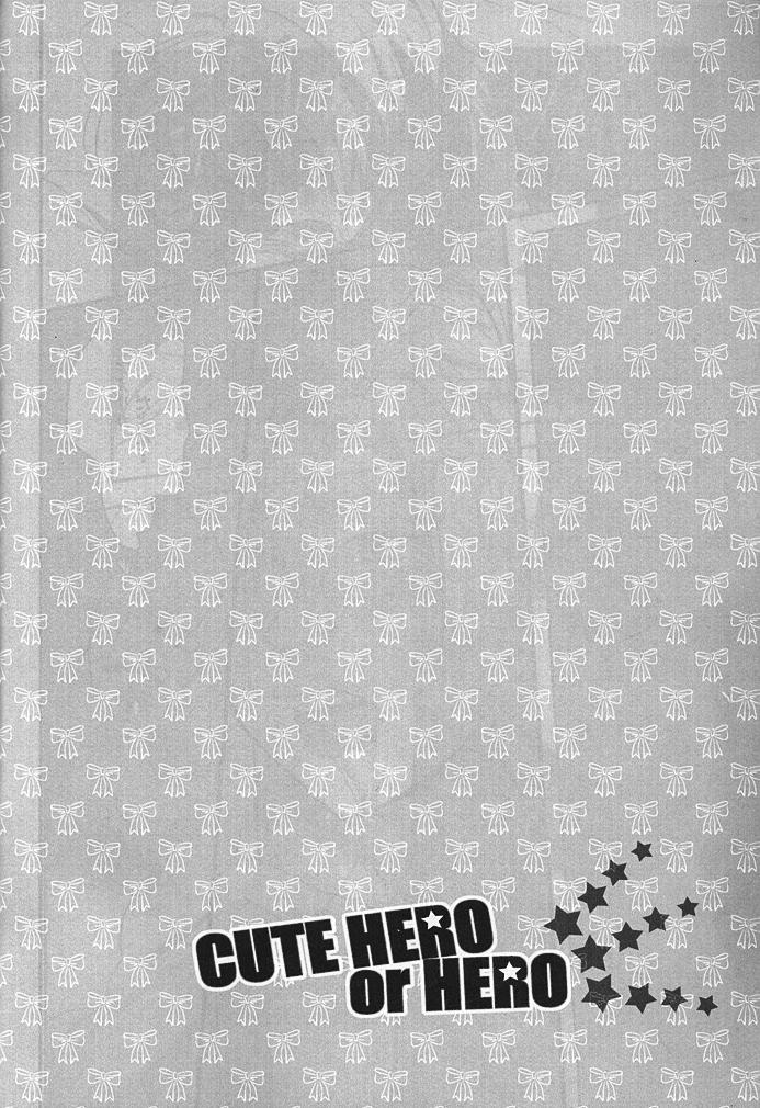 CUTE HERO 8
