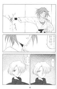 Sakura no chirukoro 7