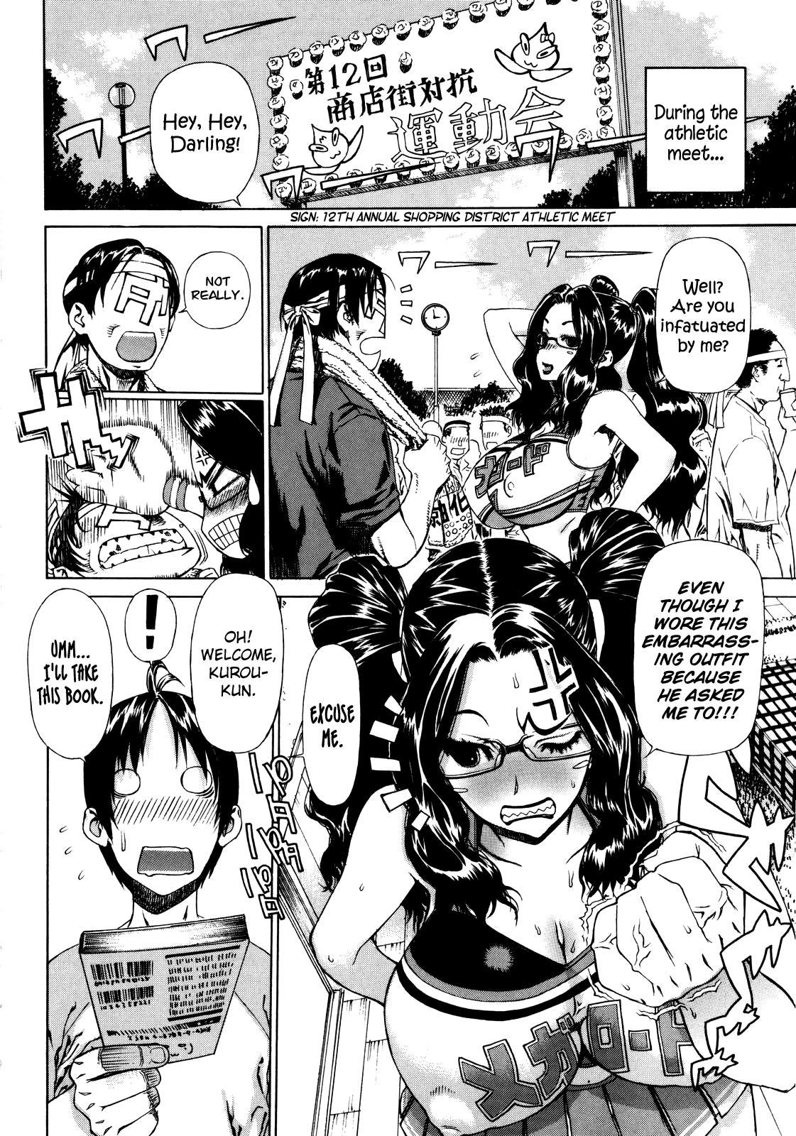 Futariyome   Double Bride 151