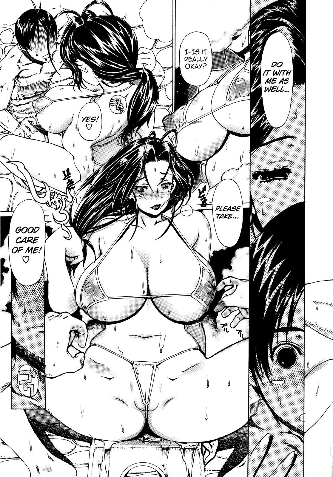 Futariyome   Double Bride 184