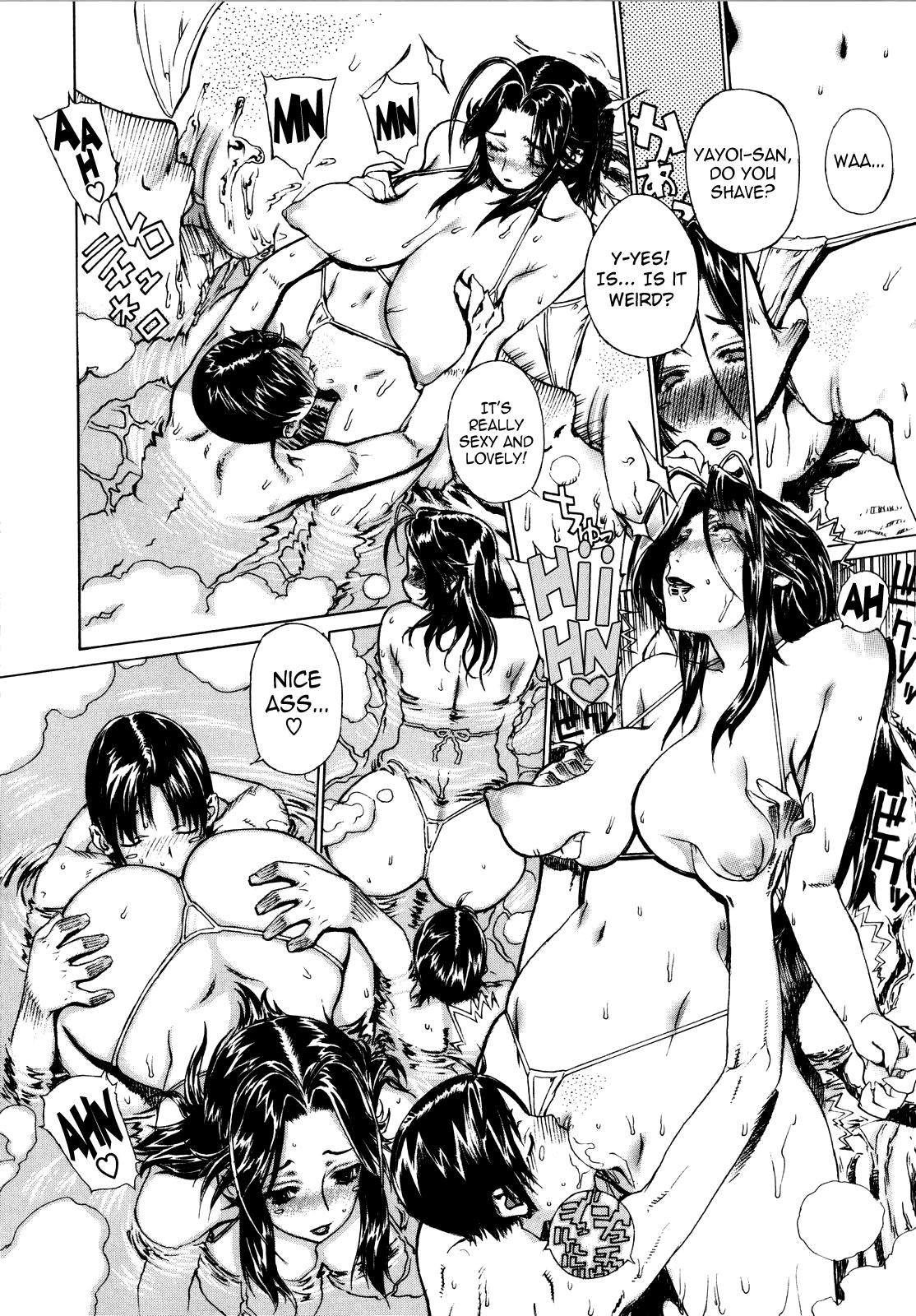 Futariyome   Double Bride 187