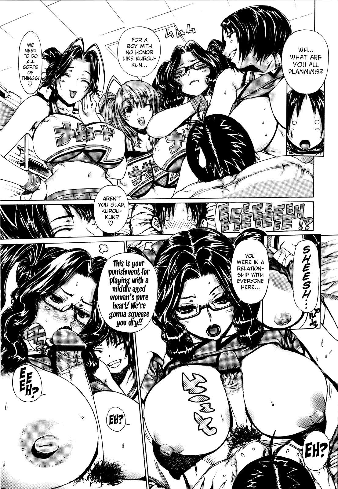 Futariyome   Double Bride 198