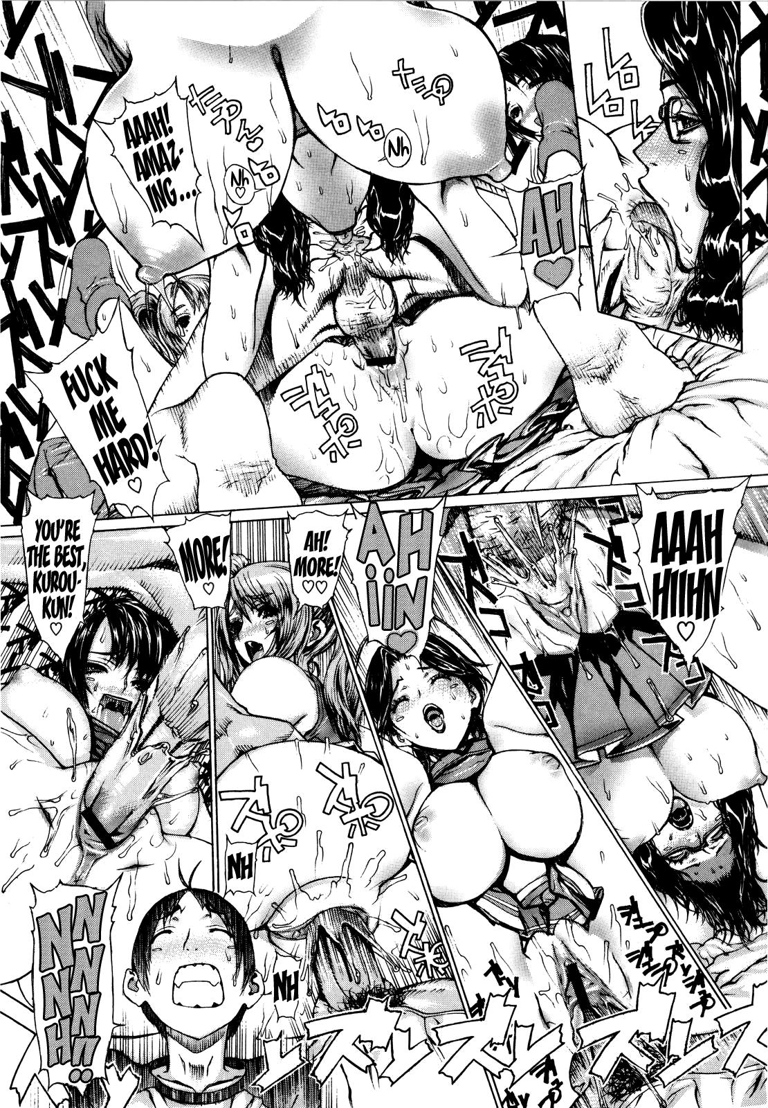 Futariyome   Double Bride 205