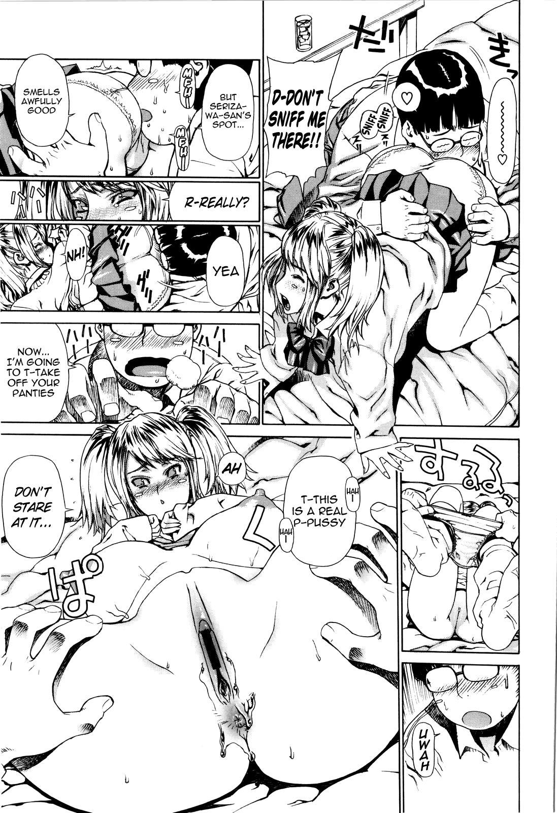 Futariyome   Double Bride 22