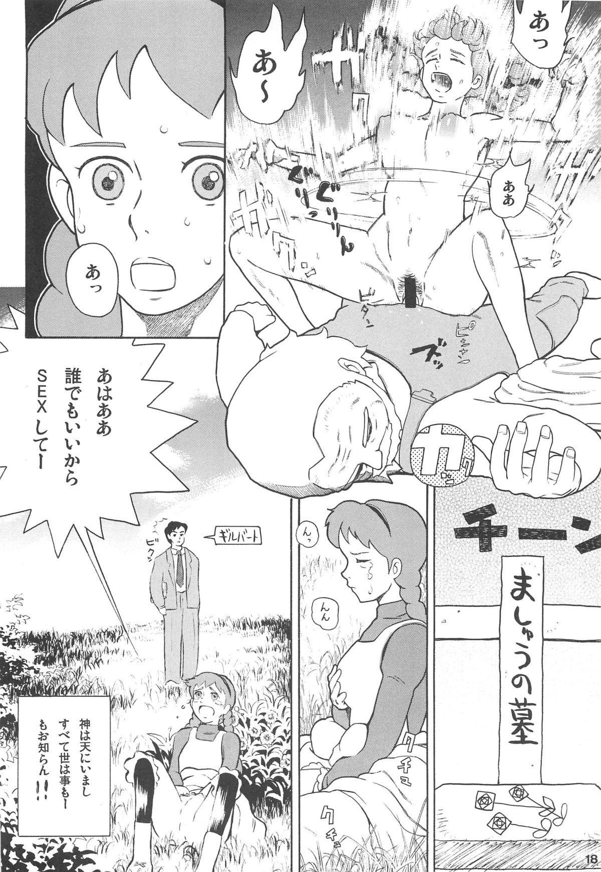 Hatch & Zukki no Sekai Meisaku Gekijou 17