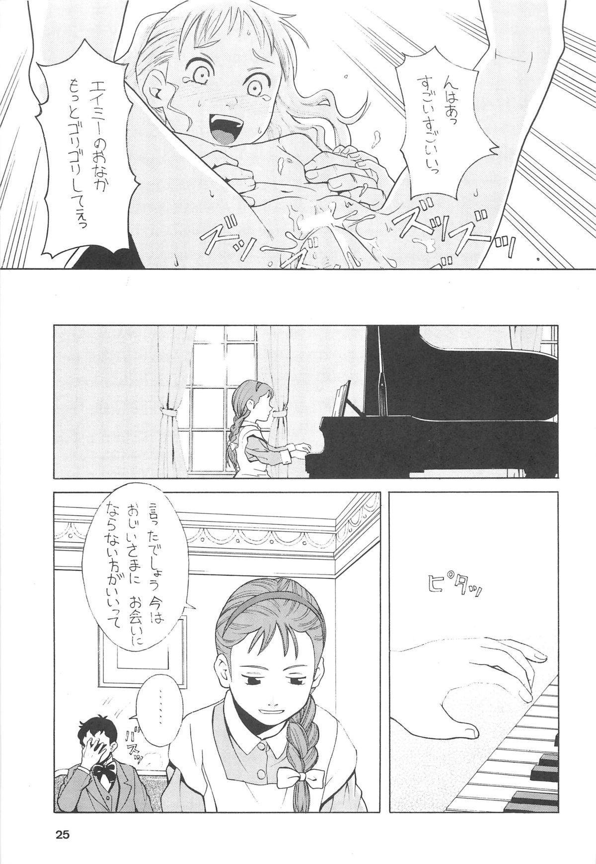 Hatch & Zukki no Sekai Meisaku Gekijou 24