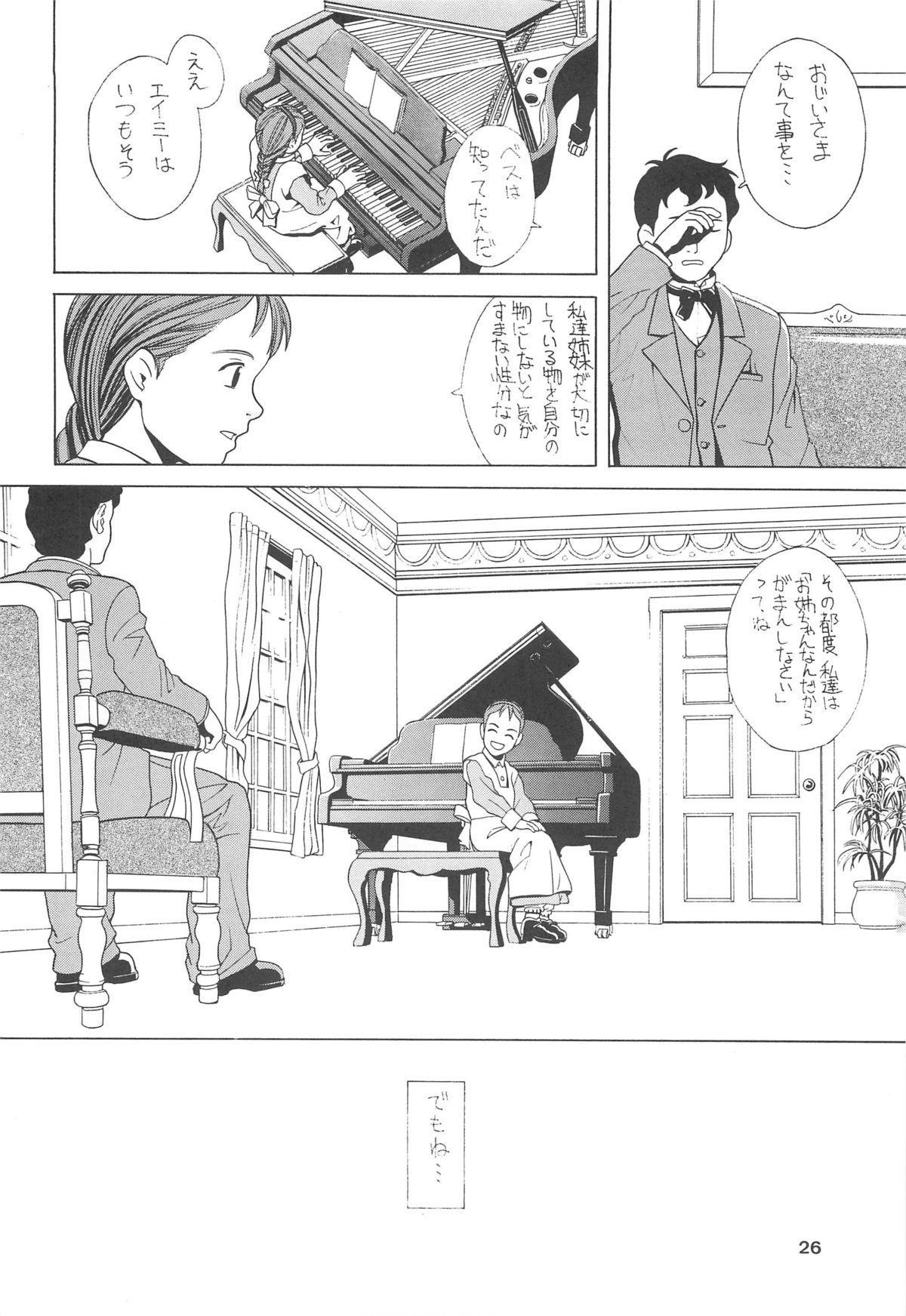 Hatch & Zukki no Sekai Meisaku Gekijou 25